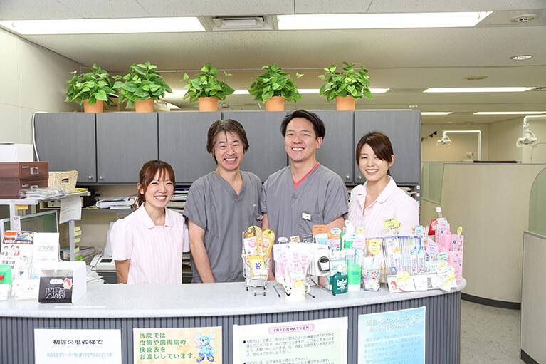 予防と歯周病治療を中心に地域のみなさまの歯と口腔の健康を守り続けています。
